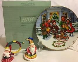 Avon Perfect Harmony 1991 Christmas Plate 2 Santa Tune Bell Ornaments E9... - $14.99