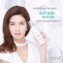 NEW!! Sena Marine Plankton Water Serum Concentrate 200 ml.+ Tracking Number - $59.00