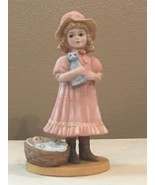 "Jan Hagara ""Laurel"" Limited Edition 1985-86 Figurine - $25.00"