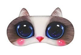 Funny Cartoon 3D Cat Eyes Sleep Mask Creative Light Shading Eye Mask, Wh... - £12.39 GBP