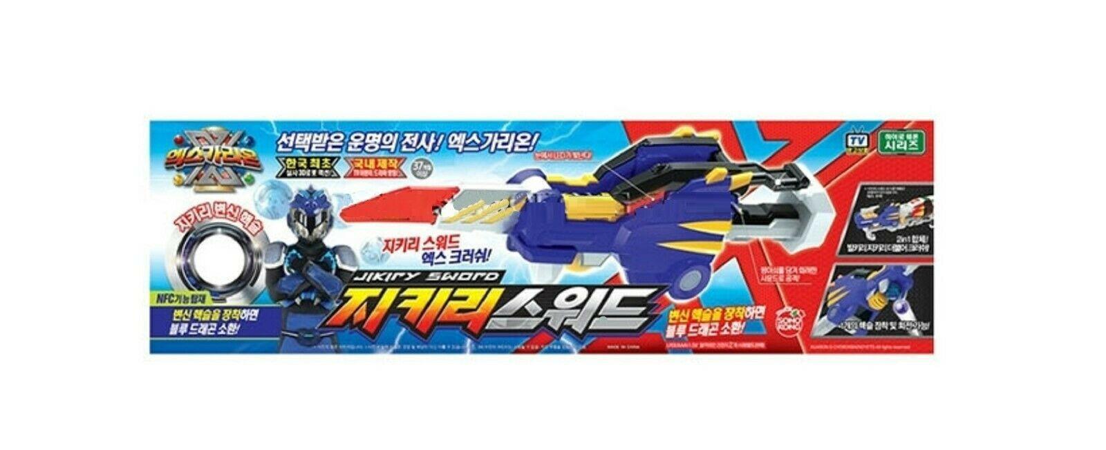 X-Garion Jikiry Sword Hero Sound Toy Weapon