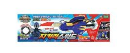 X-Garion Jikiry Sword Hero Sound Toy Weapon image 1
