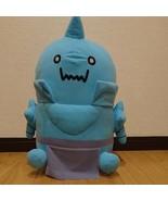 Fullmetal Alchemist Big Plush Doll Alphonse Elric 40cm Hagaren Furyu Ani... - $49.49