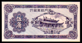 "CHINA PS1658 GEM! ""AMOY INDUSTRIAL BANK"" 50 CENTS 1940 RAW SUPERIOR UNCI... - $150.00"