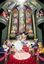 Tenyo Disney Fantasy Celebration Jigsaw Puzzle (1000 Piece) - $51.24