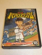 "Nintendo Famicom ""Harikiri Stadium"" Game FC - Import JAPAN - $4.99"