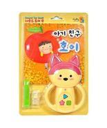 Baby Friend Hoi: Sound Toy Book - $33.80