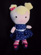 Child Of Mine Carter's Baby Doll Girl Blonde Lovey Lovie Plush - $9.75