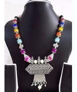 Silver Oxidized Pendant Multi-Color Pearls Necklaces Women's Fashion Jew... - $12.28