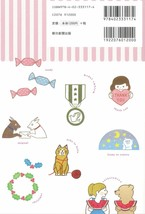 Mogerin's Cute and Easy Eraser Stamp Book - Japanese Craft Book - $26.69