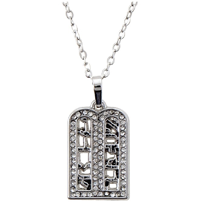 10 Commandments Clear Crystals Silver Rhodium Pendant Necklace Judaica Kabbalah