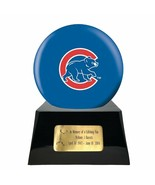 Large/Adult 200 Cubic Inch Chicago Cubs Metal Ball on Cremation Urn Base