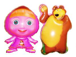 Masha and THE Bear Foil Ballon Helium Huge Party Original Gift Set - $7.70