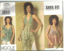 2968 non Découpé Vogue Patron de Couture Femmes Coupe Moulante Partielle... - $14.90