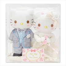 HELLO KITTY & DEAR DANIEL PLUSH DOLL SET OF 2 WEDDING PEARL From Japan F/S - $141.54