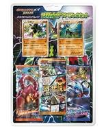 Pokemon card game XY BREAK Special Pack Zygarde Special Set - $22.74