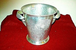 """CONTINENTAL SILVERLOOK Co.  ICE BUCKET # 504 HAND WROUGHT , 7"""" x 9"""" - $17.82"""