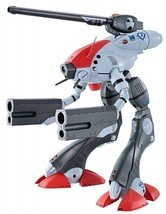 New Bandai Hi-Metal R Macross Tactical Pod Glaug PVC Die-cast Figure Fro... - $178.19