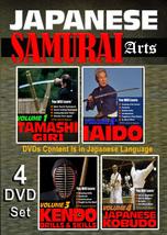 4 DVD SET Japanese Samurai Arts Tamashi Iaido Kendo Kobudo NO ENGLISH - $79.95