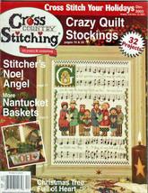 Cross Country Stitching Magazine Dec. 2003 Crazy Quilt Stockings, Noel Angel  - $12.50