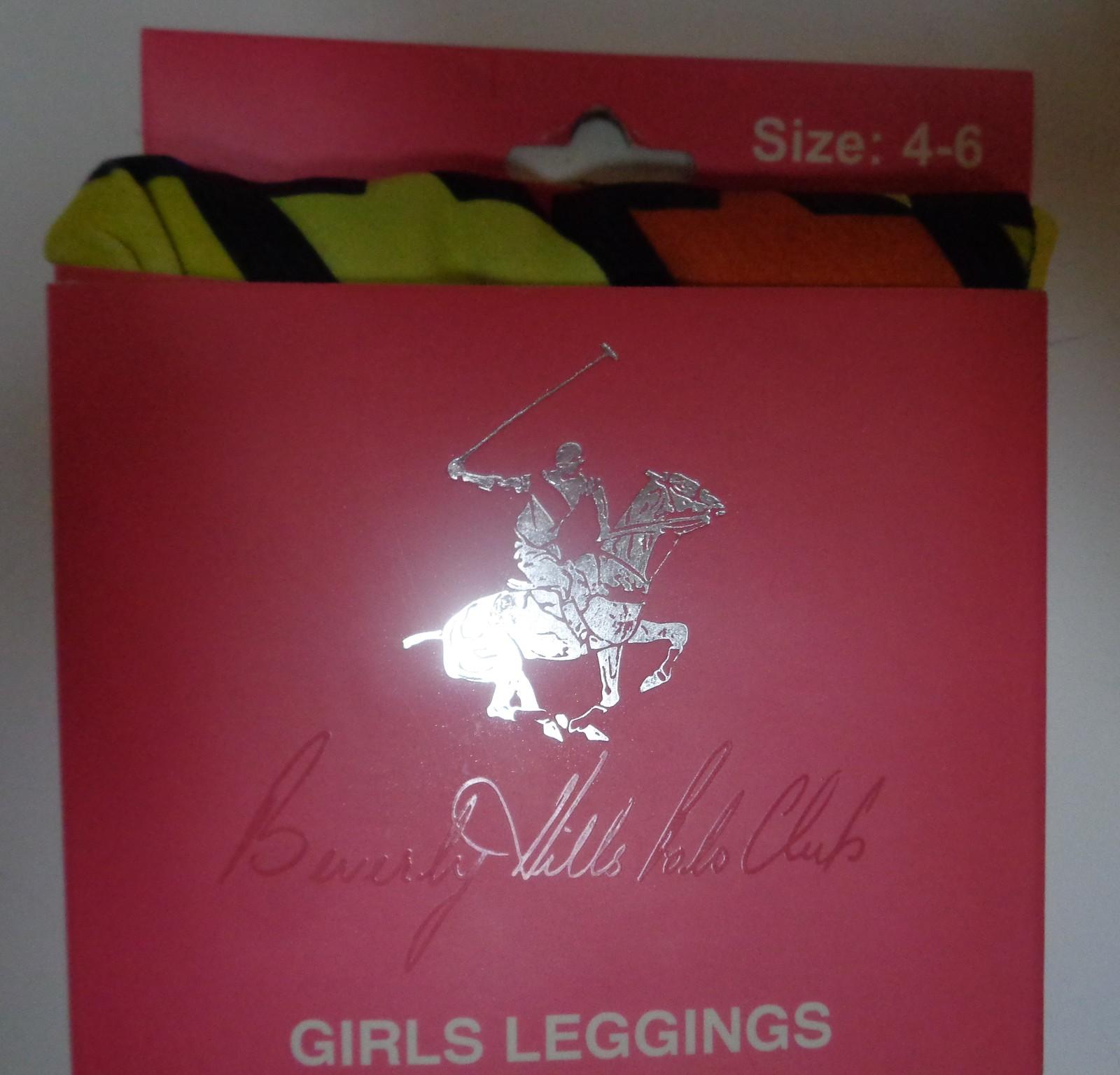 Youth Girls Leggings Geometrical Multi-Color NWT Beverly Hills Sz 2-4, 4-6