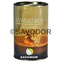 NEW HARVEST FIR Honey Can 4800gr-190.47oz OLYMPOS MOUNTAIN EXCELLEN QUALITY - $98.85