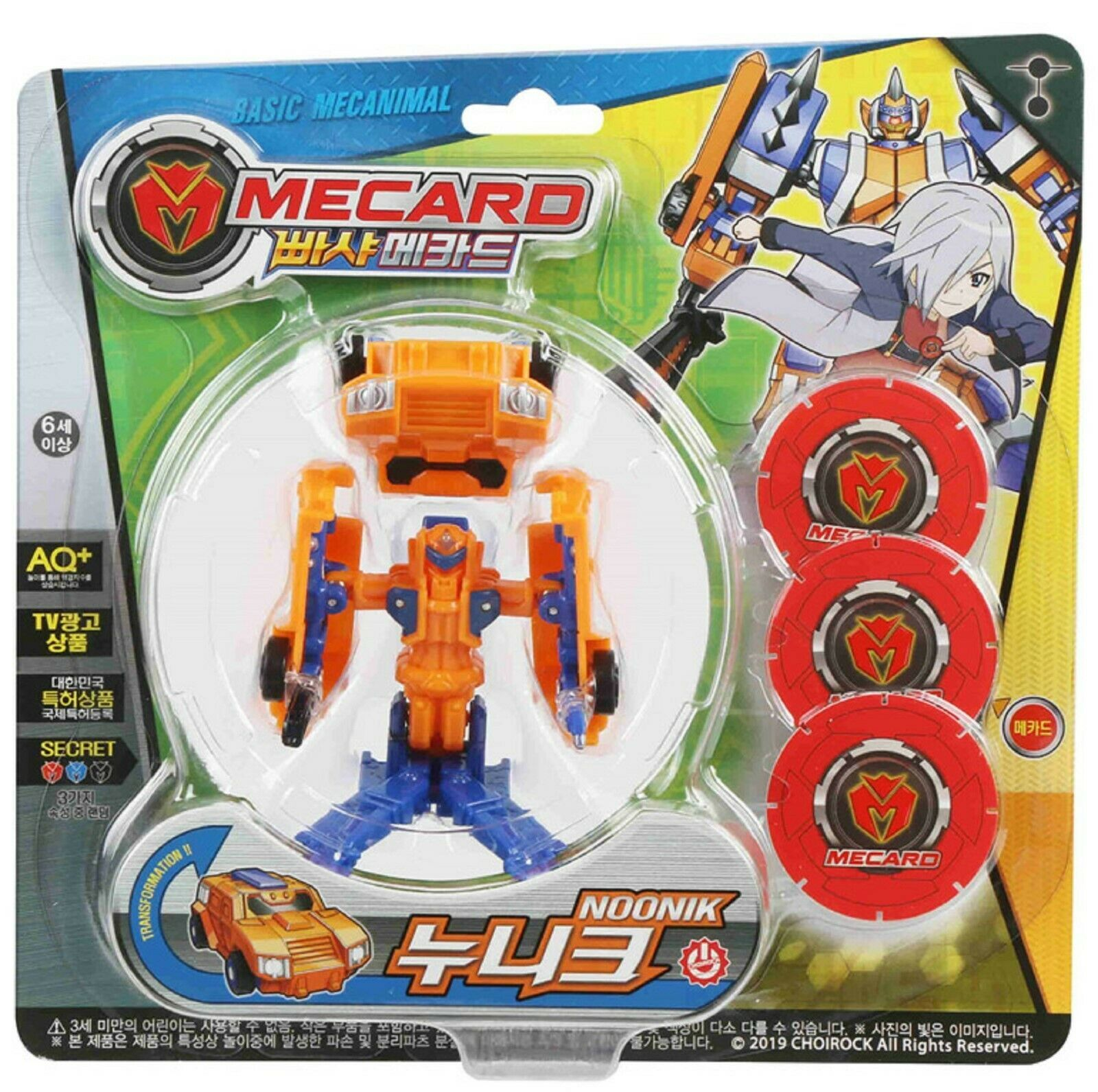Pasha Mecard Noonik Mecardimal Turning Car Transformation Toy Action Figure