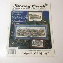 Stoney Creek Collection Cross Stitch Magazine March/April 1995 - $12.59