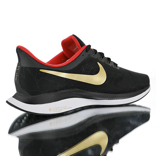 buy popular great look buying cheap Details about Nike Zoom Pegasus 35 Turbo CNY Chinese New ...