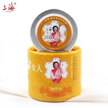 Solid Perfume Deodorant Fragrances For Women Osmanthus Natural Skin Care Healthy - $6.78