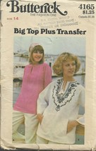 Vintage Butterick Ffashion One Pattern  #4165-Big Top Plus Transfer Sz 14 - $9.46