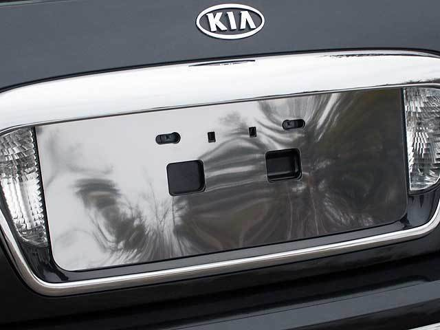 04-10 KIA AMANTI 4dr QAA Stainless 1pcs License Plate Bezel LP24800