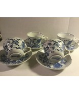 BLUE DANUBE SET OF FOUR COFFEE CUPS WITH SAUCERS, ONION PATTERN, RECTANG... - $23.00