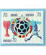 1970 FIFA WORLD CUP ISRAEL IN MEXICO Issue Sheet MNH - $3.95