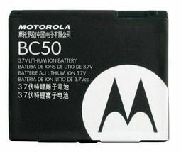 Motorola battery BC50 SNN5779B 750 mAh -  - $10.39