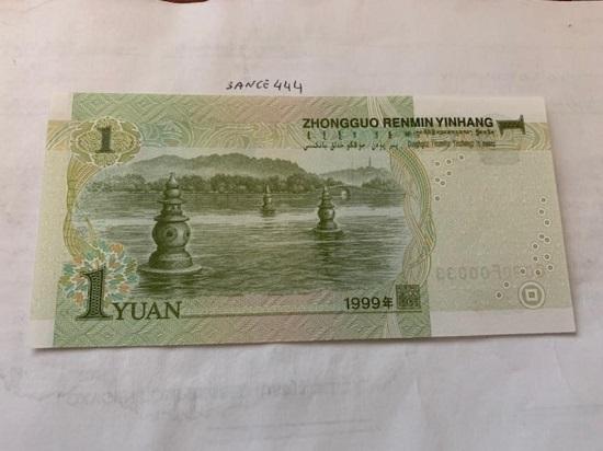 China 1 yuan unc. banknote 1999