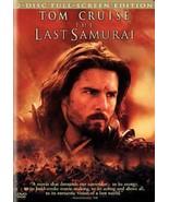 The Last Samurai ( DVD ) - $2.50