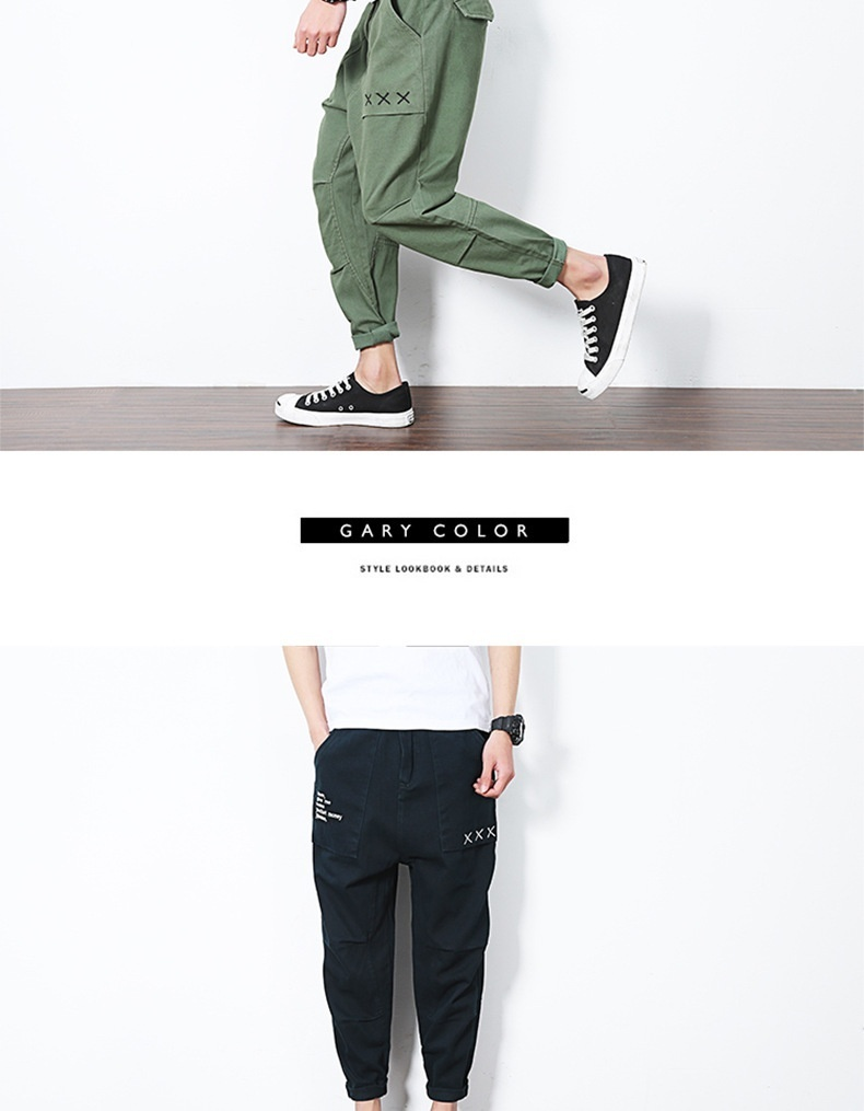Toward men's pants, summer men's loose feet, casual pants, Haren pants, men's ca image 8
