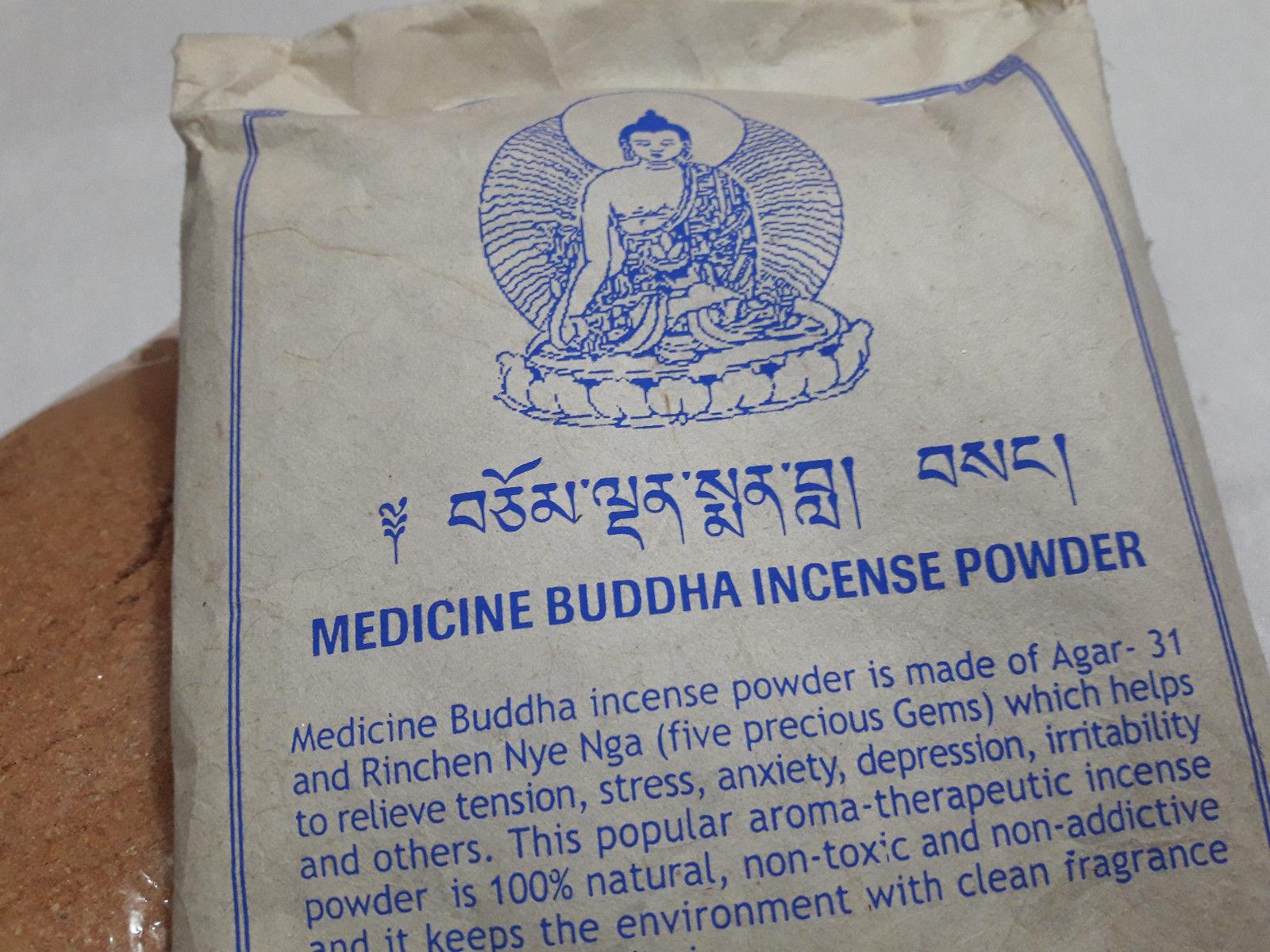 Medicine Buddha Tibetan Incense Powder, Nepal