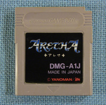 Aretha (Nintendo Game Boy GB, 1990) Japan Import - $5.28
