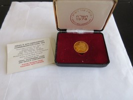 1978 , Israel 30th Anniversary , Proof ,12g , Gold 900 , NGC ,PF 69 ,ULTRA CAMEO - $3,995.00