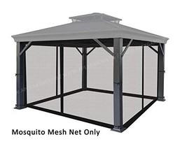 APEX GARDEN Universal 10' x 12' Gazebo Replacement Mosquito Netting Mosq... - $74.77