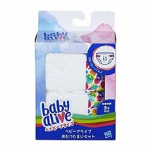 *Baby alive diapers 6 My set C2723 Genuine image 3