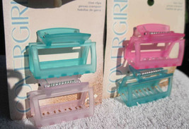 2 Covergirl Goody Marie Hair Claw Clips Plastic Jaw Thick Fix Blue Pink Purple - $10.00