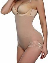 GAODI Nebility Women Body Shaper Butt Lifter Hi-Waist Panty Seamless Wai... - $29.40