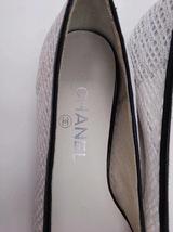 100% Authentic Chanel White Black Ballet Flats Slip On CC Logo Shoes 37C image 3