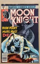 Moon Knight  #2 High Grade Bronze Age Collectible Comic 1980 Series Marvel! - $35.99