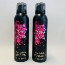 2 Victoria's Secret Pure Seduction Cloud Wash Foaming Gel Cleanser 4.6 o... - $19.75