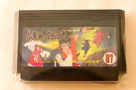 The Legend of Kage (Nintendo NES, 1987) JAPAN Version - $9.49
