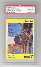 1991 Star Ken Griffey Jr PSA 10 Home Run Series #44 (Low pop. Only 8) Ba... - $74.25